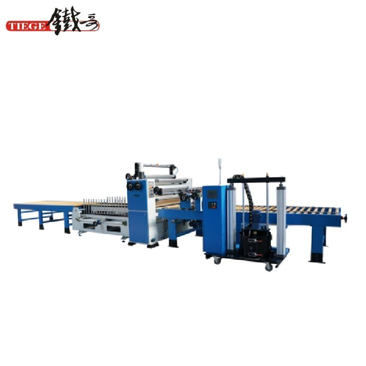 Doors And Panel Wrapping Machine